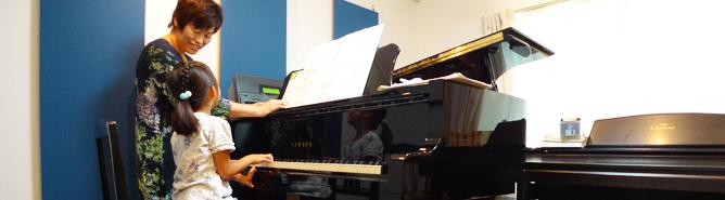 新しいピアノ室でのレッスン