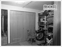 防音室施工前の倉庫